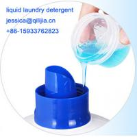 Wholesale 1.5kg, 2kg Packed Laundry Liquid Detergent from china suppliers