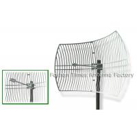 Buy cheap 5725 - 5850MHz Parabolic Uhf Antenna , WLAN / LAN 30 Dbi Wifi Antenna Outdoor from wholesalers