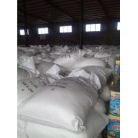 Wholesale good quality 500kg 800kg, 1000kg of bulk bag washing powder with lowest price from china suppliers