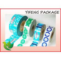 Wholesale Customized PET BOPP Flexible Packaging Film Roll For Beverage Bottle from china suppliers