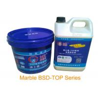 Wholesale Fast Polishing Gloss Marble Polishing Powder / Liquor Without Wax And Last Long from china suppliers