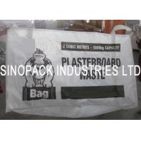 Wholesale Agricultural / mineral / chemicals / food Container Liner Bags 2 cubic meter from china suppliers