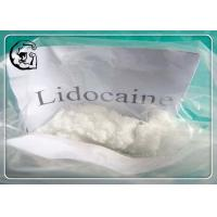 Wholesale Lidocaine Hcl Pain Killer Powder Antiarrhythmia Agent CAS 73-78-9 from china suppliers