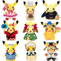 Wholesale New Cartoon Characters Pokemon Stuffed Plush Toys 8inch For Crane Vending Toy Machine from china suppliers
