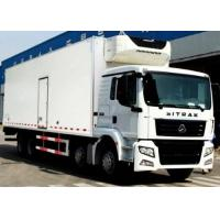 Wholesale 30 Ton Freezer Box Refrigerated Delivery Truck For Transporting Vegetables / Fruits from china suppliers