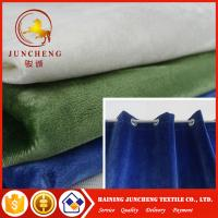 Wholesale China factory hot sell curtain velvet fabric wholesale from china suppliers