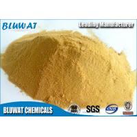 Wholesale Polymeric Ferric Sulphate for Wastewater Treatment Plant Pale Yellow Powder 19% from china suppliers
