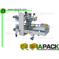 Wholesale 0.5Mps  - 0.7Mps Secondary Packaging Machine For Carton Sealer from china suppliers