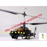 Wholesale BB Firing Apache remote control helicopter from china suppliers