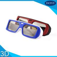 Wholesale Passive 3D Glasses For Passive Cinema Or TV from china suppliers