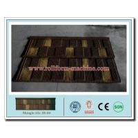 Wholesale Good Quality Stone Coated Metal Roof Tile Sheets/Wood Shingle Type Steel Roofing Materials from china suppliers