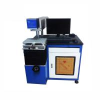Wholesale Low Consumption Co2 Laser Marking Machine / Wood Laser Printer Machine Air Cooling 10640nm Beam Length from china suppliers