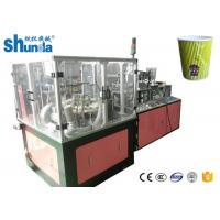 Buy cheap Ripple Double Wall Paper Cup Machine For Starbuck or Costa Cup Speed 100 cups per minute from wholesalers