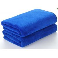 Quality Soft Super Absorbent Thick Custom Microfiber Towels for Children Bath Shower for sale