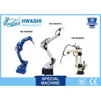 Wholesale High Speed Industrial Welding Robots , Robotic Spot Welding Machine Performance from china suppliers