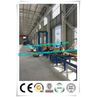 Wholesale HG-1500 Ⅱ Automatic H Beam Production Line For Assembling and Fit Up from china suppliers
