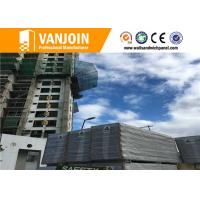 Buy cheap 120MM Thickness Hotel Real Estate Floor Cement Composite Wall Panel Concrete Used from wholesalers