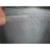 Wholesale 14x18 Washable Plain Weave Mesh Galvanized Iron Mosquito Net For Window Screen from china suppliers