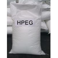 Wholesale Polycarboxylate Superplasticizer Monomer HPEG from china suppliers