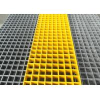 Wholesale Roof Terrace Fibreglass Mesh Flooring, 50 X 50 X 50mm Molded FRP Grating from china suppliers