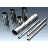 Wholesale Good quality Thin-walled stainless steel pipes fittings for heating system from china suppliers