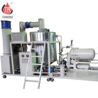 Wholesale Waste Engine Oil Recycling Machine Easy Operation Waste Oil Distillation Equipment from china suppliers