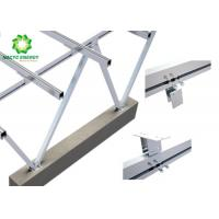 Wholesale Lightweight solar PV mounting brackets Outstanding stability corrosion resistance from china suppliers