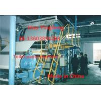 Wholesale Type 787 and 1092 small toilet paper machine, toilet paper machine price from china suppliers