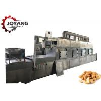 Quality Induction Heat Treating Industrial Microwave Equipment High Frequency Almond Dryer for sale