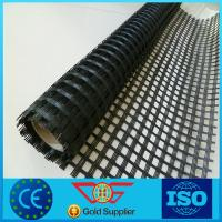 Wholesale polyester geogrid with pvc coated for road construction from china suppliers