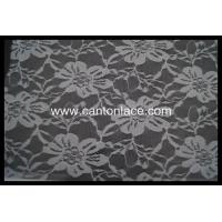 Buy cheap fringes, garment accessories, viscose laces, cotton lace fabrics2002 from wholesalers