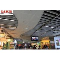 Buy cheap Like Aluminum Ceiling&metal Ceiling from wholesalers