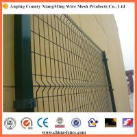 Quality steel fencing panels safety fence commercial fence security fencing panels for sale