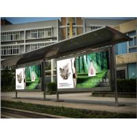 Wholesale Outdoor professional innovative and modern design trivision bus shelter advertising from china suppliers
