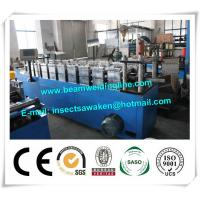 Wholesale Continuous PU Sandwich Panel Production Line for Keel Batten / Steel Hoist from china suppliers