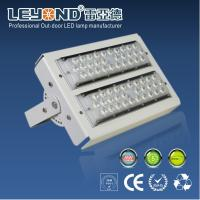 Wholesale Super Bright Aluminum 100w Outdoor Led Flood Lights For Sports Pitch from china suppliers