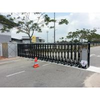 Wholesale Security Trackless Automatic Folding Gate Retractable For University from china suppliers