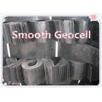 Wholesale HDPE Geocell used in construction from china suppliers