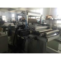 Glass Fiber HEPA Mini Pleating and Gluing Machine , Pleating Height 20mm - 100mm