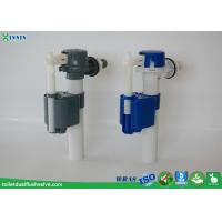 Wholesale Side Entry Inlet Valve / Side Entry Fill Valve With Different Water Level Adjustment Rods from china suppliers