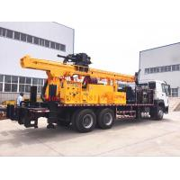Wholesale JKCS600 Hydraulic water well drilling machine with air compressor from china suppliers