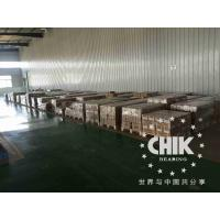 SHANDONG CHIK BEARING Co,.Ltd