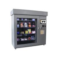 Wholesale Self Service DVD Vending Kiosk , Coin Operated Multifunction Beer Vending Machines from china suppliers