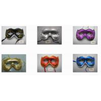 Wholesale Glitter Venetian Eye Mask With Sparkling Gold Powder For Masquerade Party from china suppliers