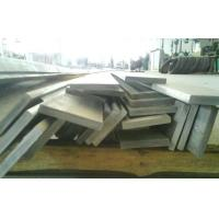 Wholesale High Hardness Grade 17-4PH / 630 Flat Stainless Steel Bar / Flat Iron SS Flat Bars from china suppliers