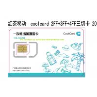 Quality Trip Roaming Telecom SIM Card with More Convenience to the Tourist for sale