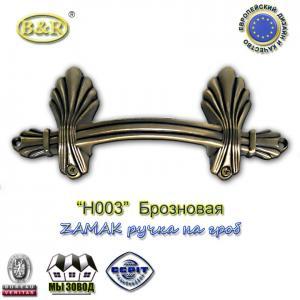 Quality Ref No H003 zamak Metal Coffin Handles size 22.5*10.5 Shell shape color antique bronze for sale
