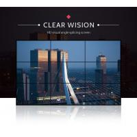 Wholesale 1.7Mm 3x3 Lcd Video Wall Display , Rs232 Seamless Video Wall Remote Control from china suppliers
