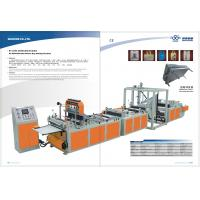 Wholesale 15Kw / 16Kw High Speed Side Sealing PP Bag Making Machine With CE ISO from china suppliers