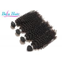 Wholesale No Mixture Unprocessed One Donor Human Virgin Hair Smooth And Soft from china suppliers